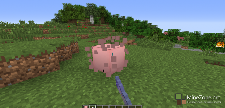 [1.7.2] Pigzilla (Pig Meteors)
