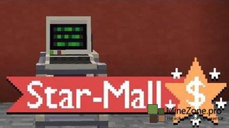 [1.7.2] Star-Mall