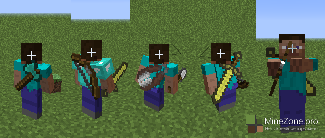 [1.7.2]Back Tools[Forge]