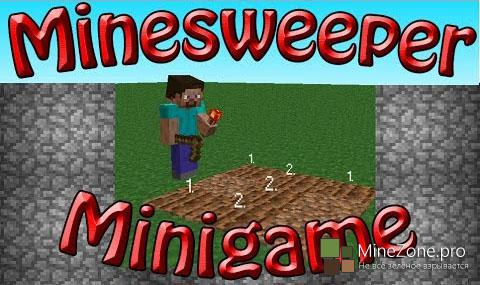 [1.8][Mini-game] Minesweeper