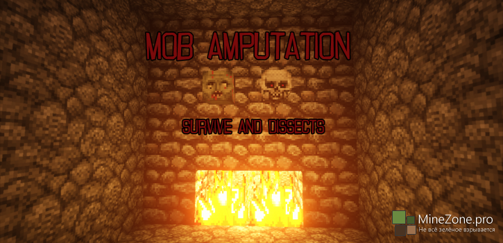 [1.7.2][Forge] Mob Amputation