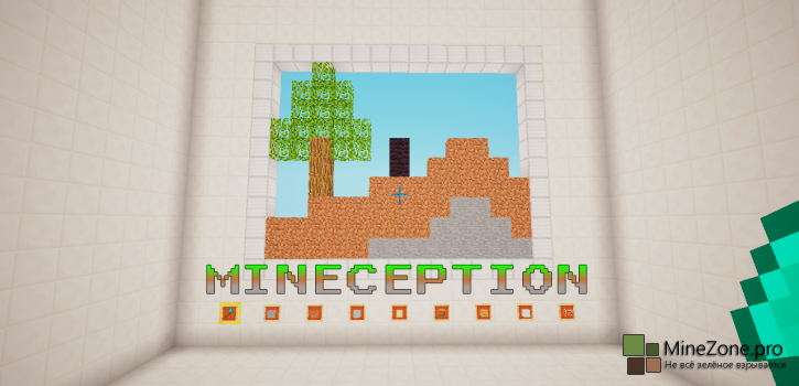 [1.8][Mini-game] Mineception