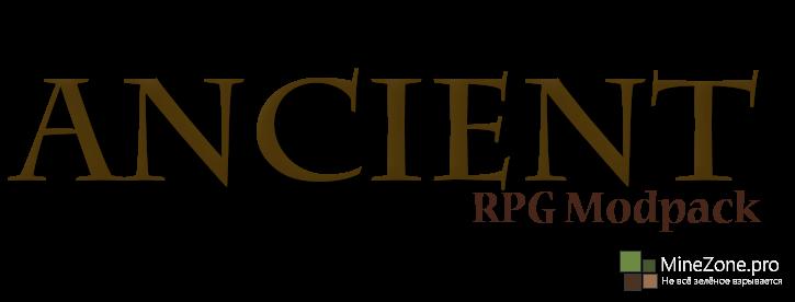 [1.7.2] Ancient RPG Modpack v7.3 - Мир RPG !