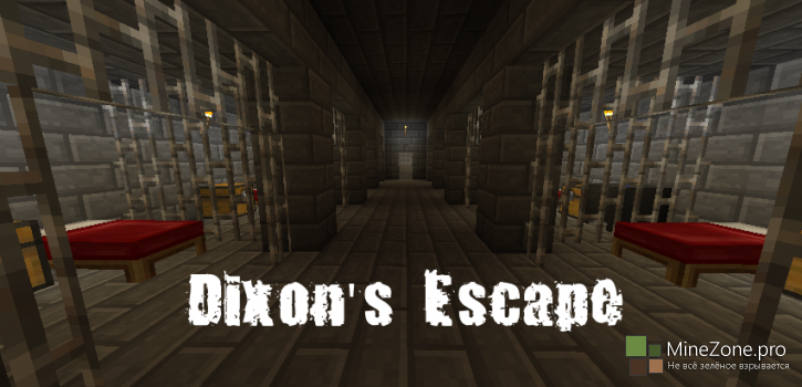 [1.7+] Dixon's Escape - Побег Диксона