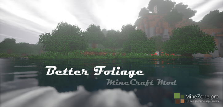 [1.7.2][Forge] Better Foliage
