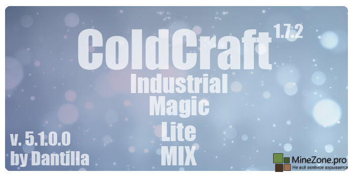 ColdCraft 5.1.0.0