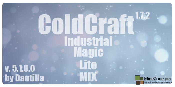 ColdCraft 5.1.0.0