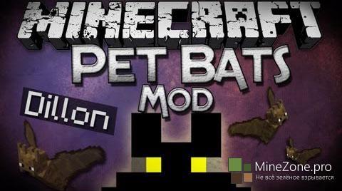 [1.7.10][Forge] Pet Bat