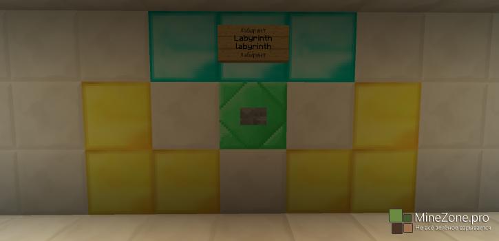 [1.7+] Pou в Minecraft!