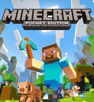 Minecraft PE 0.9.3 уже в Google Play!