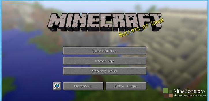 Minecraft snapshot 14w30a