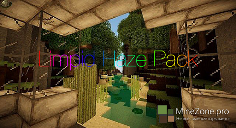 [1.6-1.7] [x32] Limpid Haze Pack