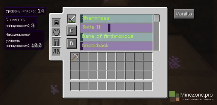 [1.7.2][Forge] Enchanting Plus