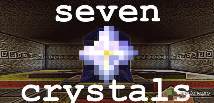 Seven Crystals