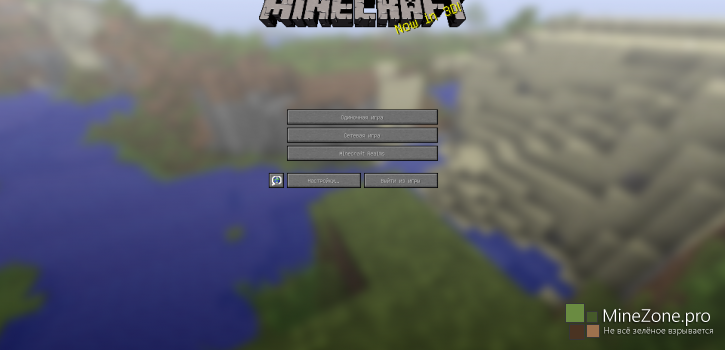Minecraft Snapshot 14w32b - 14w32d