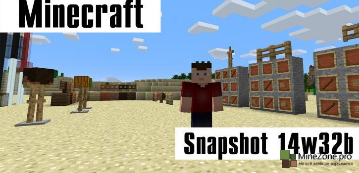 Полный обзор - Minecraft Snapshot 14w32b/c