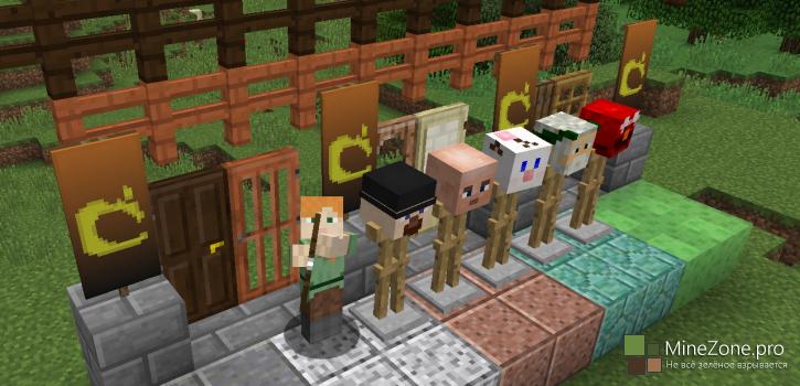 Minecraft 1.8 Pre-release – Щедрое обновление