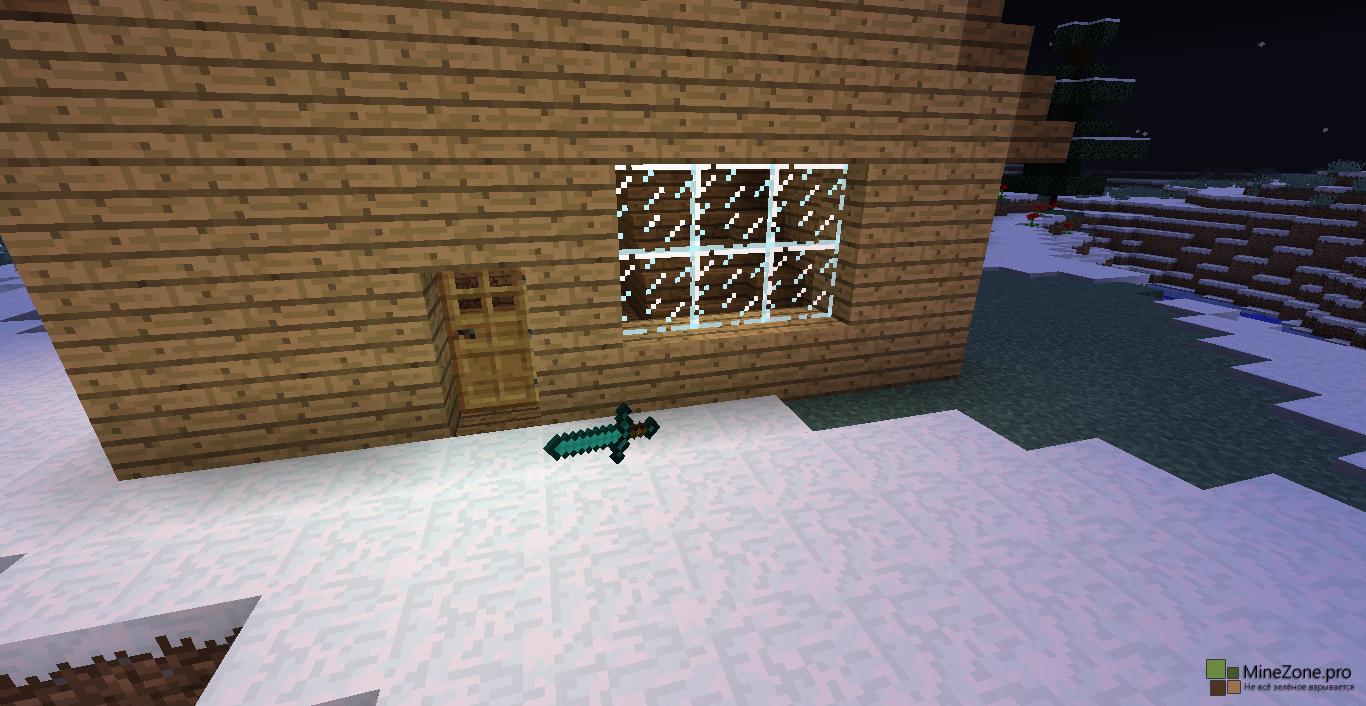 Скачать скин Невидимки для Minecraft