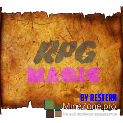 ������ RPG Magic By Restern [1.7.2]