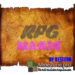 Клиент RPG Magic By Restern [1.7.2]