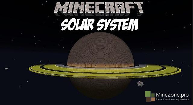 Солнечная система в Minecraft
