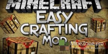[1.7.10] [Forge] Easy Crafting Mod