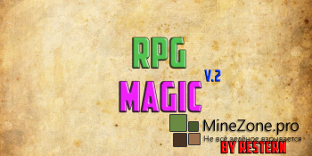 [1.7.2] RPG Magic By Restern v.2