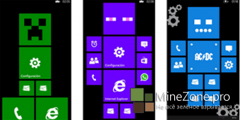Minecraft выйдет на Windows Phone 8.1/Windows 8.1