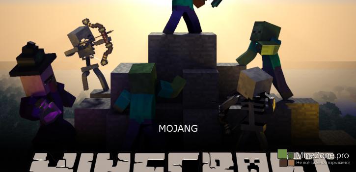 Minecraft - фильм об игре