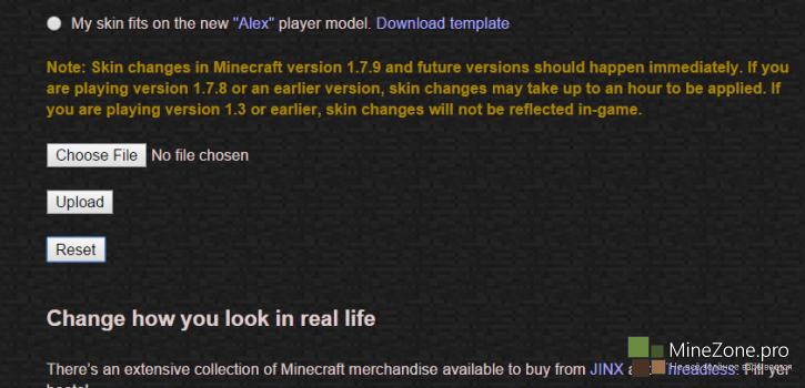 Как вернуть стандартный скин в Minecraft?