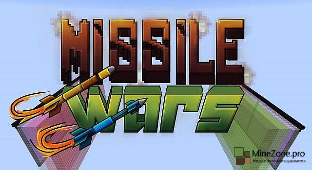 Missile Wars
