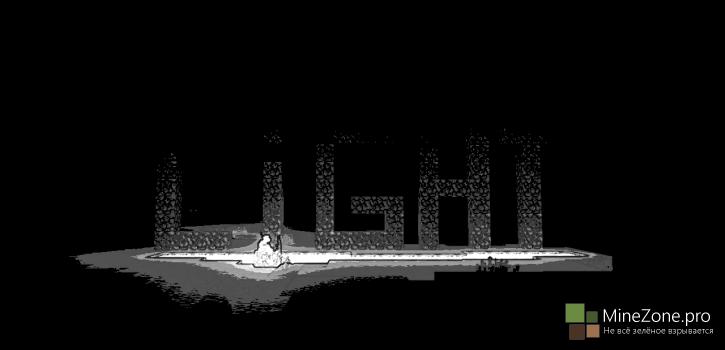 [Карта] Light