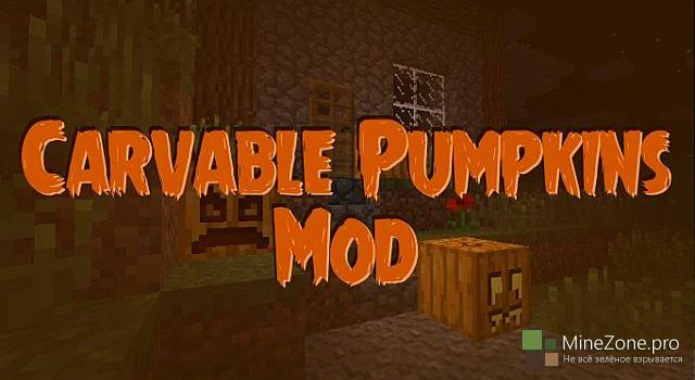 [1.7.*] Carvable Pumpkins