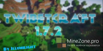 [1.7.2] Сборка TwibetCraft