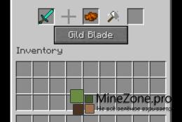 [1.7.10] Bladecraft