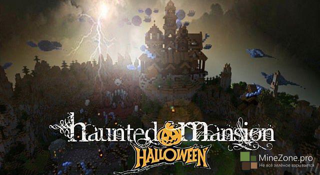 [1.6+] Haunted Mansion Halloween