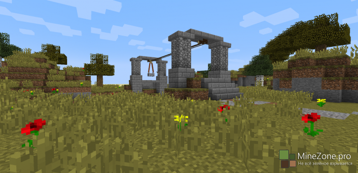 Канатная дорога [Чистый Minecraft 1.8]