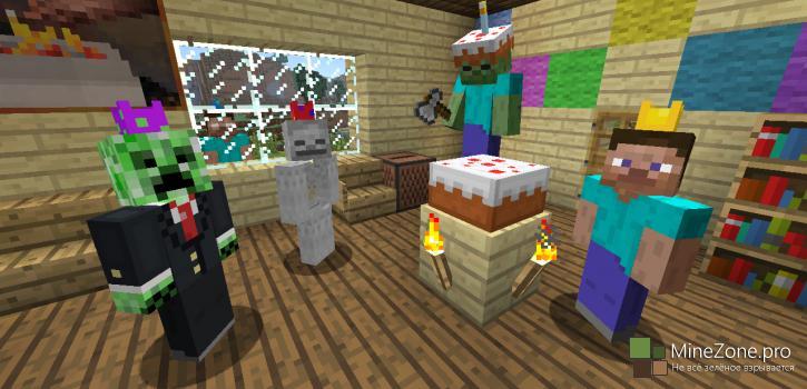 Minecraft 1.0.0 исполнилось 3 года