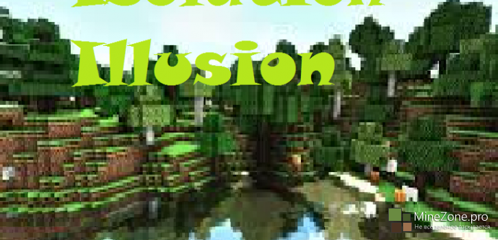 Isolation: illusion