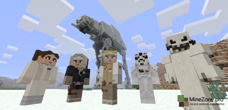 Звездные Войны пришли в Minecraft: Xbox One Edition