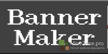 Banner Maker Tool 1.8