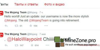 Mojang сменили твиттер.