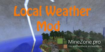 Local Weather Mod [1.7] [Forge]