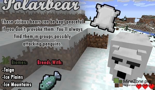 [1.7.10][Forge] Wintercraft