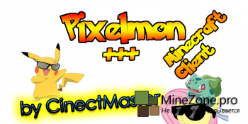 [Client][1.7.10] PixelMon+++