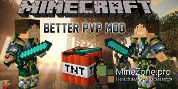 [1.8] Better PvP