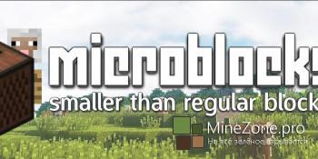 [Plugin] Microblocks