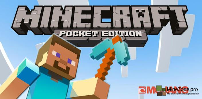 Minecraft: Pocket Edition продано 30 миллионов копий