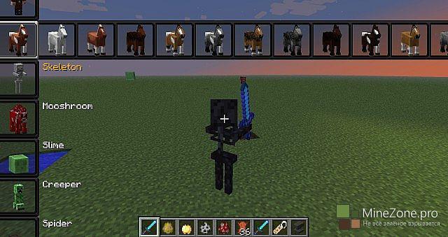 Мод Morphing для Minecraft [1.12.2] [1.8] [1.7.10]