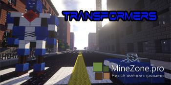 [1.8+] Transformers Project!